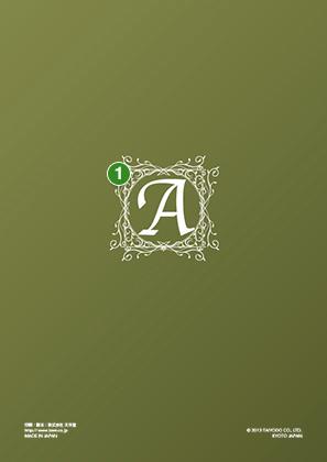 A4-original-note-G