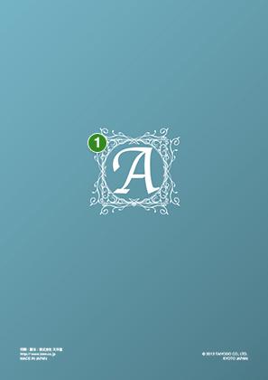 A4-original-note-L