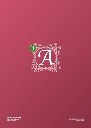 A4-original-note-R