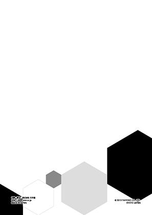 A013_01
