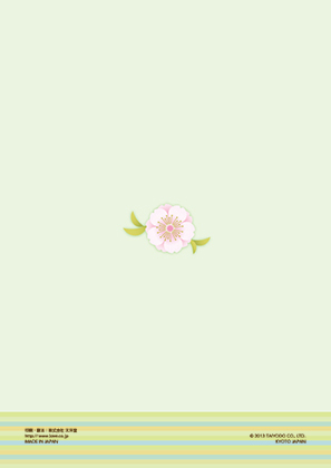 note_design